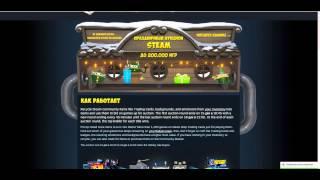Праздничный аукцион - Зимняя распродажа Steam 2014-2015 [SteamLive](Зимняя распродажа в цифровом сервисе Steam стартует 18 декабря. А пока что с 12 декабря в Steam начинается специаль..., 2014-12-12T05:59:40.000Z)