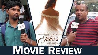 Julie 2 Movie Review | Pahlaj Nihalani | Raai Laxmi | Ravi Kishen | Deepak Shivdasani
