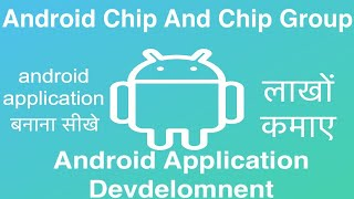 android chipek