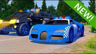 Polizei kinderfilm. Polizei Kinder. Polizeiwagen. Autos trickfilm. Kleine auto. Auto für kinder.