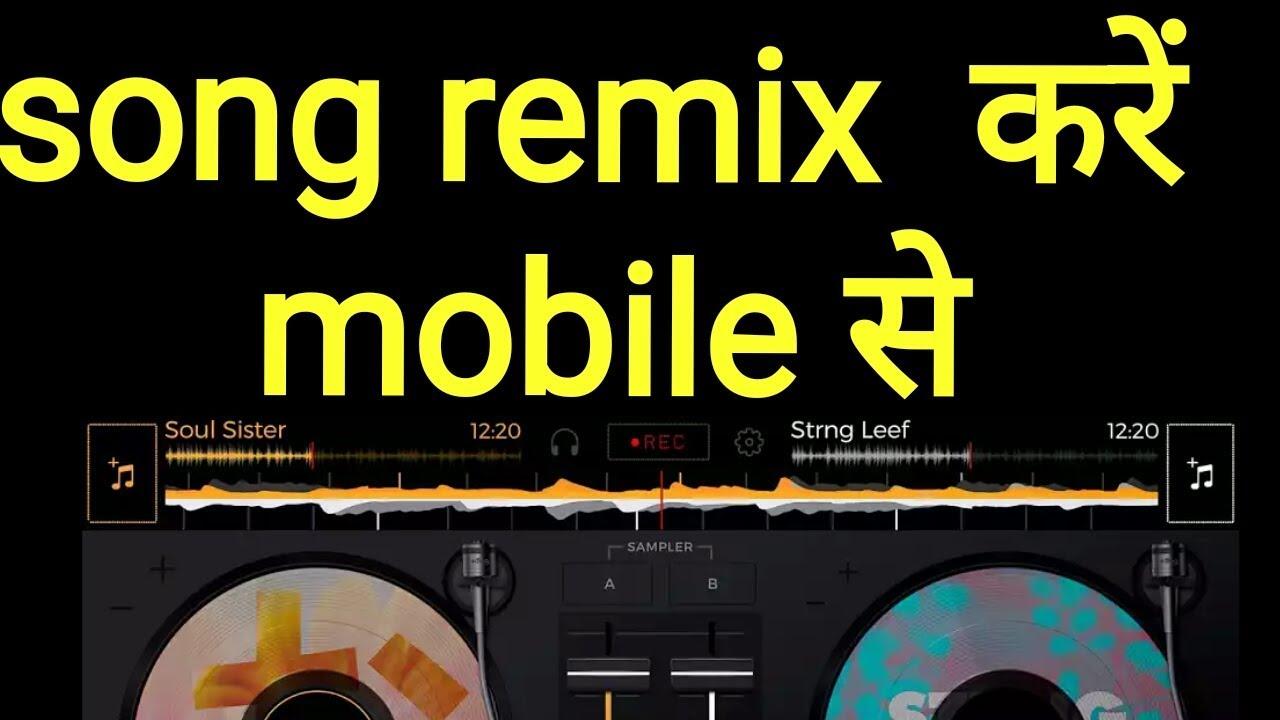 Edjing mix app APK trick in Hindi/ how to install edjing mix