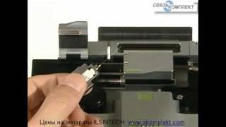 Сварочный аппарат для оптоволокна. Видео(В этом видео вам представят сварочный аппарат для оптоволокна - Swift F1 ILSINTECH. Swift F1 представляет собой легкое..., 2010-11-08T12:50:31.000Z)