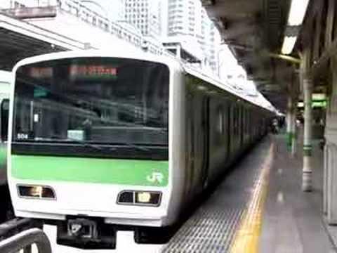 JR山手線発著~東京駅にて~ - YouTube