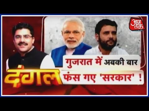 Dangal | CSDS-Lokniti Survey Projects 43% Vote Share For BJP and Congress Each in Gujarat