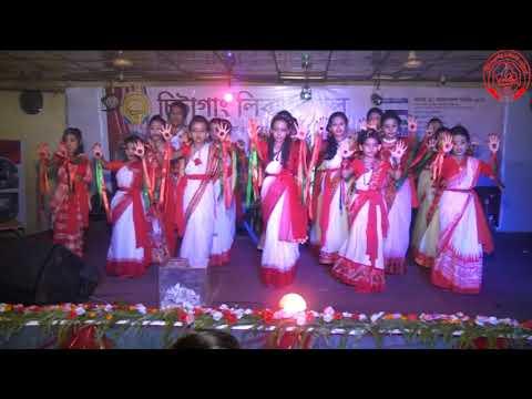 সূর্য ঊঠেছে পূর্ব দিগন্তে Chittagong Liberty School Class Party 2017