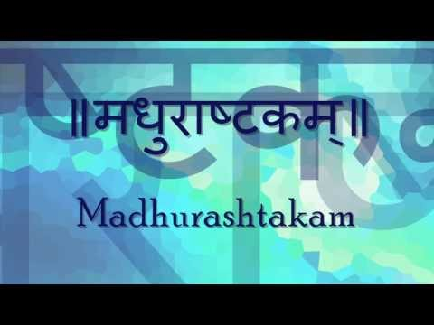 Madhurashtakam (Adharam Madhuram) - with Sanskrit lyrics and meanings.