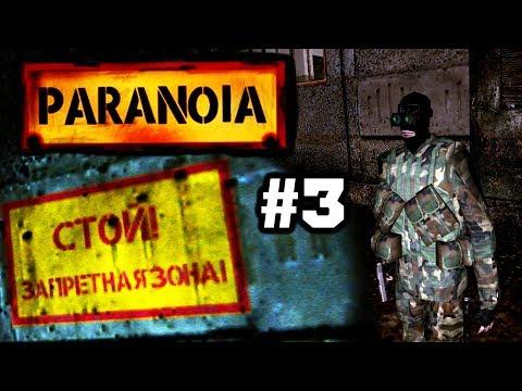 МИСТИКА Шлюза №7! - PARANOIA - Half-Life Моды (RePlay 2019)