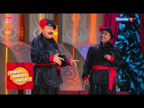 Евгений Петросян и Карен Аванесян - Таш-туши. Юмор! Юмор!! Юмор!!!