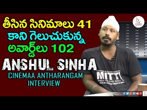 Anshul Sinha (Director) Who Made 41 Films & Won 102 Awards. CineMaa Antharangam | Eagle Media Works