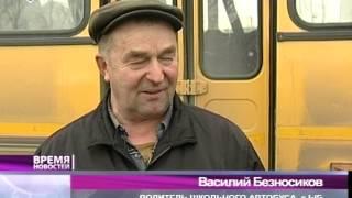Детские автобусы