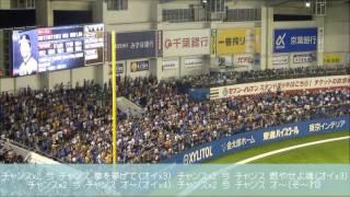 2016年8月12日 QVCマリンフィールド 6回表 福岡ソフトバンクホークス チ...