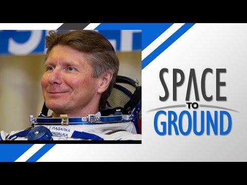 Space to Ground: Record Breaking: 7/3/2015