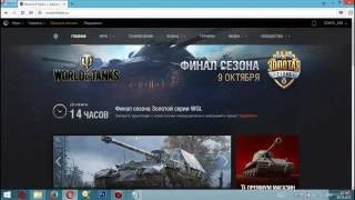 видео аккаунты world of tanks