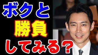 説明欄> 俳優の小泉孝太郎が、バラエティ番組で酒豪エピソードを披露。...