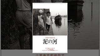 1982年度アメリカアカデミー賞外国語映画賞ノミネート作品。自主製作、自主公開という小さな取り組みから始まった本作は、欧米はもとより、旧ソ連邦、中国やアジア諸国に ...