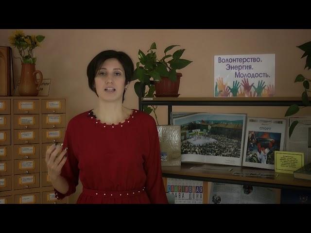 Изображение предпросмотра прочтения – БиблиотекиВолгодонска читает произведение «Муза» А.Д.Дементьевa