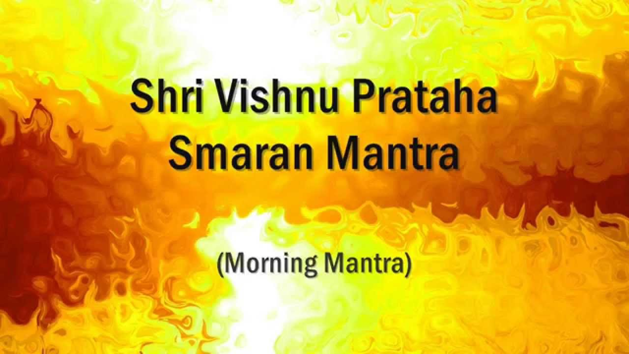 Vishnu Mantra To Start The Day (Morning Mantra) - with English lyrics