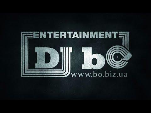 Музика на Весілля Львів (DJ bO entertainment)