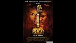 1408  Фильм ужасов 2007 HD Дублированный трейлер