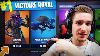 NEW SHOP! TOP1 with THE NEW LEGENDARY SKIN CORBEAU 😱 Fortnite Battle Royale