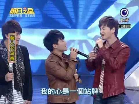 2010-04-17 明日之星-陳麒安-手放開(模仿李聖傑) - YouTube