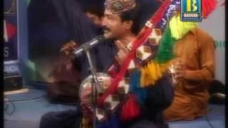 bay ji na khabar pawandi hoaee by ghulam hussain umrani album 7 ishaq khay salaam by imran ali soomro Resimi