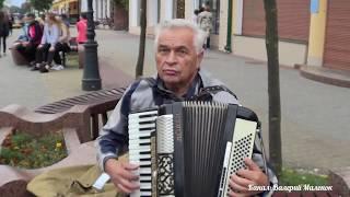 Любимая музыка всех поколений! Buskers! Street! Music!