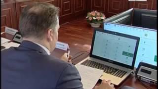 Электронный документооборот – тема заседания у губернатора