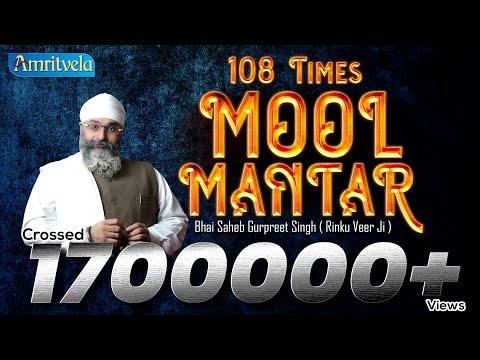 108 TIMES MOOL MANTRA  - RenSabai Kirtan Diwaan