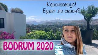 Бодрум 2020 Турция и пандемия будет ли сезон Репортаж для НТВ