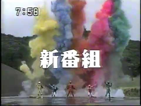 魔法戦隊マジレンジャー 新番予告映像集