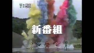 魔法戦隊マジレンジャー 新番予告映像集 thumbnail
