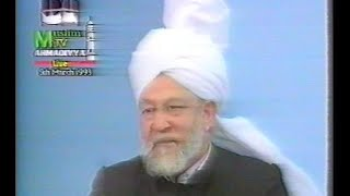 Urdu Khutba Juma on March 5, 1993 by Hazrat Mirza Tahir Ahmad