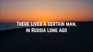 Download Rasputin — Audio and Lyrics (Boney M.)