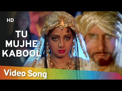 Tu Mujhe Kabool I | Amitabh Bachchan | Sridevi | Khuda Gawah | Bollywood Love Songs {HD}