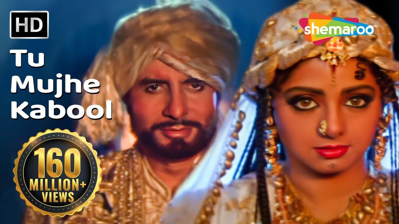 Download Tu Mujhe Kabool I | Amitabh Bachchan | Sridevi | Khuda Gawah | Bollywood Love Songs {HD}