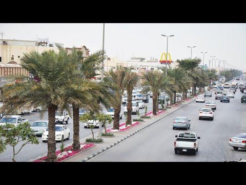 Road Trip | Dammam City | Saudi Arabia | Part 1
