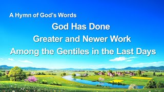 """God Has Done Greater and Newer Work Among the Gentiles in the Last Days"" 