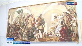Национальный музей Кабардино-Балкарии открыл свои двери для посетителей после реконструкции