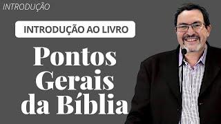 ???? Deuteronômio - Leandro Lima