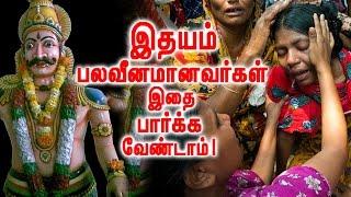 மனித ரத்தம்  குடிக்கும் சுடலை மாடன் ! | Sudalai Madan !