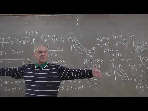 Вопрос: Как найти среднее геометрическое?