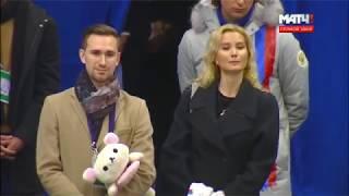 Этери Тутберидзе Вечная любовь  / Eteri Tutberidze and Alina Zagitova - Une vie d