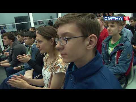 В «Смене» стартовали Всероссийские соревнования машин на водородных двигателях InEnergy JSC