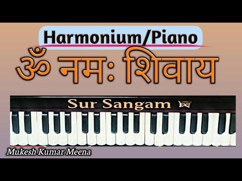 Om Namah Shivaya (DHUN) II Om Nama Sivay II Sur Sangam Bhajan II Learn Harmonium