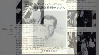 andy williams original  album collection Vol.2  live in japan 1973 五木の子守歌