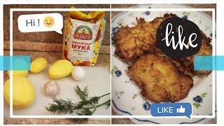 Очень вкусные картофельные драники Можно в пост Shorts пост картошка рецепт