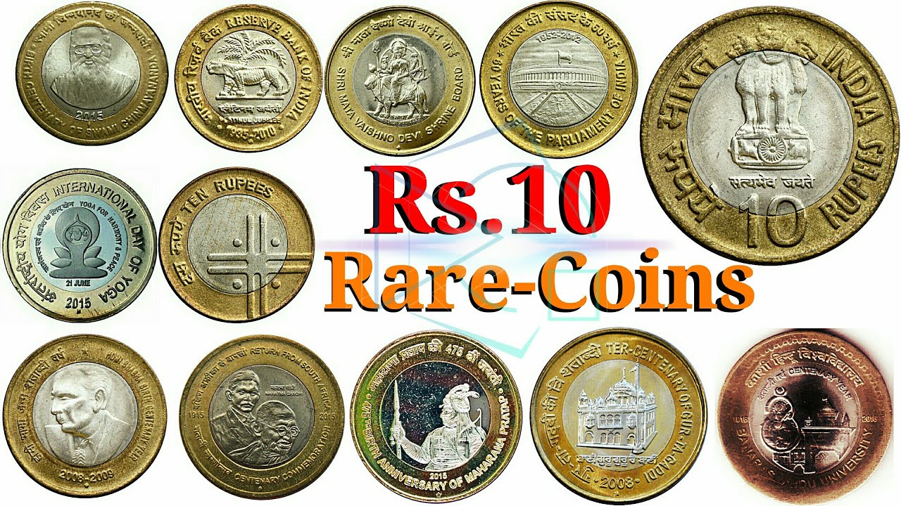 All Rs  10 Coins || 10 Rupee coins || Rs  10 ₹ coin || All Types coins of  Rs 10 Rare coin