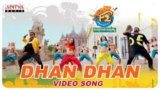 Dhan Dhan Video Song | F2 Movie Songs | Venkatesh, Varun Tej |…