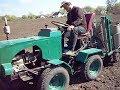 Поделки - Самодельный трактор и сажалка для картошки